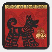 2018 Dog Chinese Year Zodiac Square Sticker