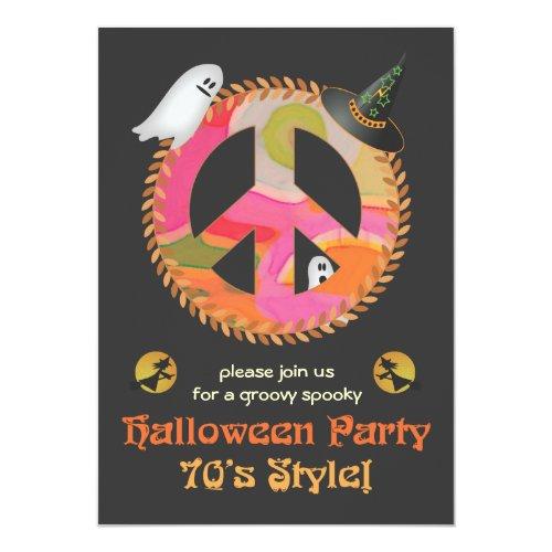 70's Theme Halloween Party Invitation