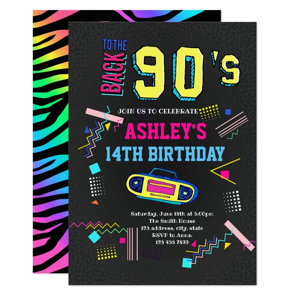 1990 s theme party invitations retro