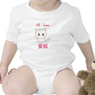 Add your baby name in Japanese Letters so Kawaii