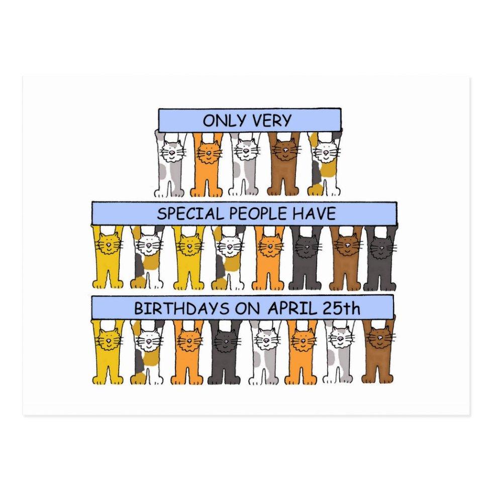 April 25th Birthday, Cute Cartoon Cats. Postcard