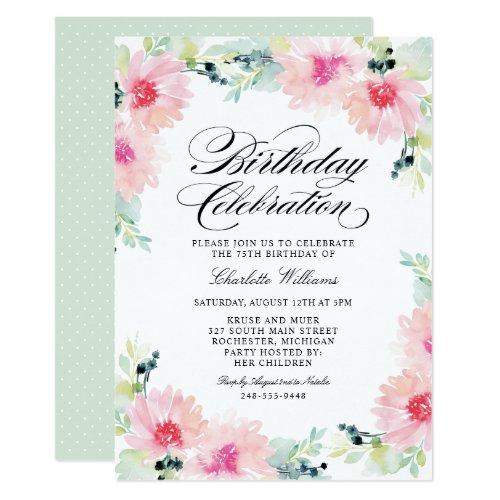 Birthday Celebration | Spring Daisy Watercolor Invitation