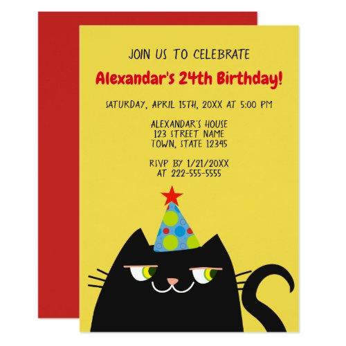 Birthday Party Celebration Black Cat Cool Funny Invitation