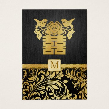 Black & Gold Damask, Chinese Double Happiness RSVP Business Card