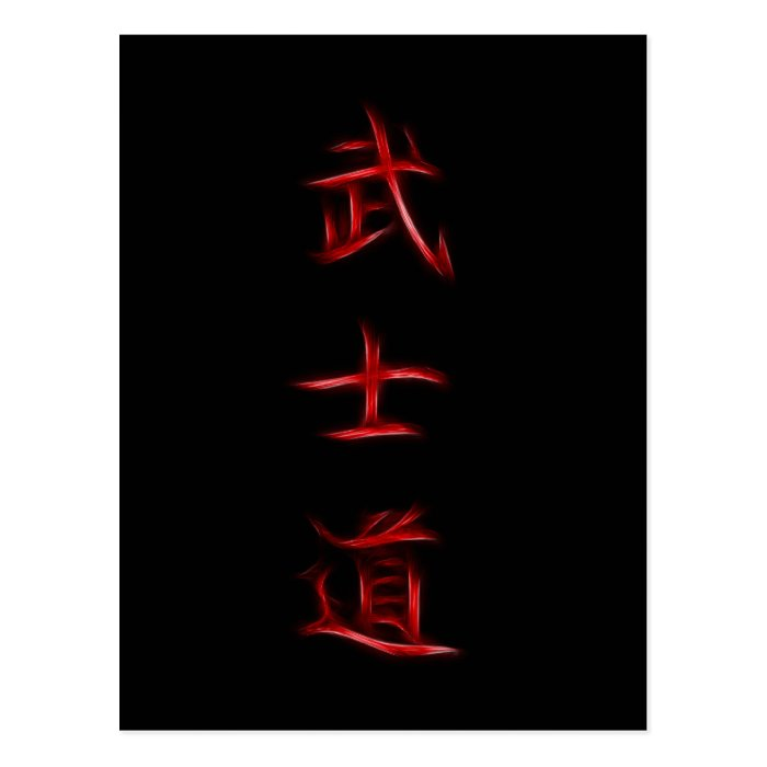 Japanese Kanji Symbol For Bushido