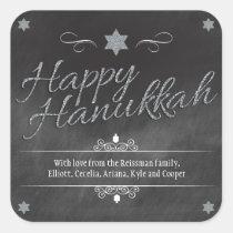 Chalkboard Faux Silver Glitter Hanukkah Sticker