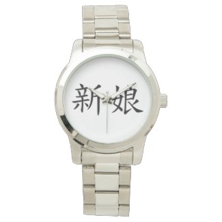 Chinese Bride's Watch