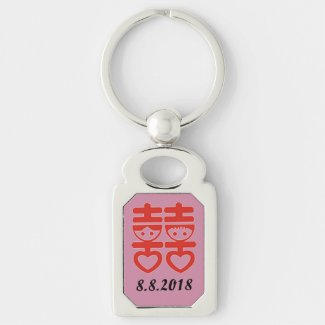 "Chinese Characters ""Double Happiness"" Keychain"
