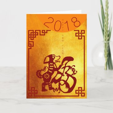 Chinese Dog Year 2018 Red Papercut Gold Greeting Holiday Card