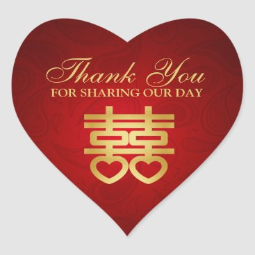 "Chinese Double Happiness ""thank you"" Heart Sticker"