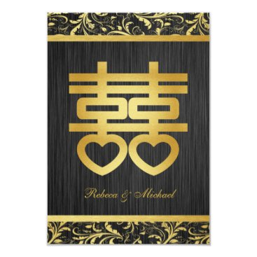 Chinese Gold / Blk  Double Happiness RSVP Cards