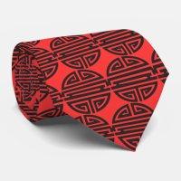 Chinese Longevity Symbol Tie   Zazzle