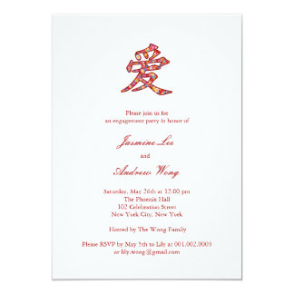 Best 10 Letterpress Wedding Stationery Ideas On