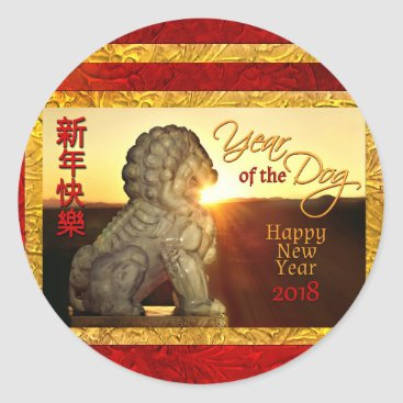 Chinese New Year of the Dog, Foo Dog Lion Dog Classic Round Sticker