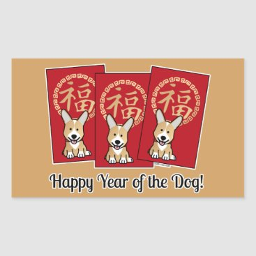 Chinese Red Lucky Money Year of the Dog Envelope Rectangular Sticker