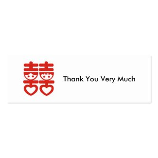 Chinese Thank You Double-Sided Mini Business Cards (Pack Of 20)