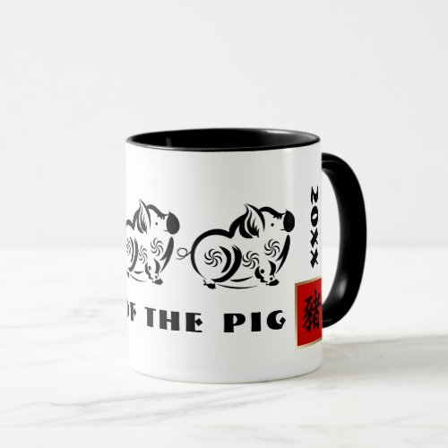 Chinese Year of the Pig Gift Mugs