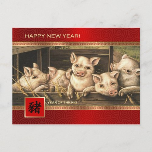 Chinese Year of the Pig Postcards