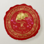 Chinese Zodiac Rat Red/Gold ID542 Round Pillow