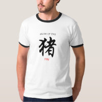 Chinese Zodiac T-shirt