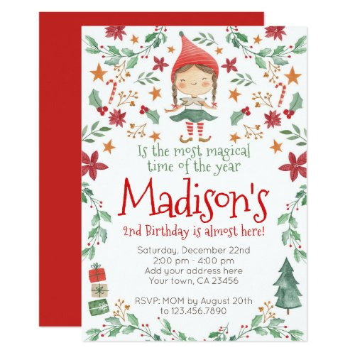Christmas Elf Invitation