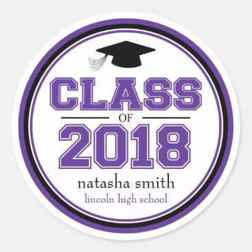 Class Of 2018 Graduation Favor (Purple / Black) Classic Round Sticker