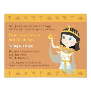Cleopatra Egyptian Themed Kids Birthday Party Invitation