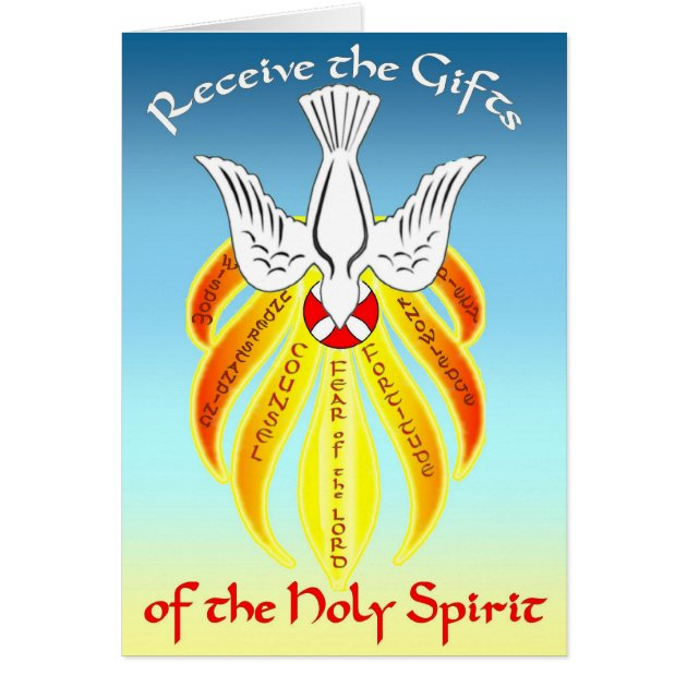 Confirmation Greeting Card Gifts Of Holy Spirit Zazzle