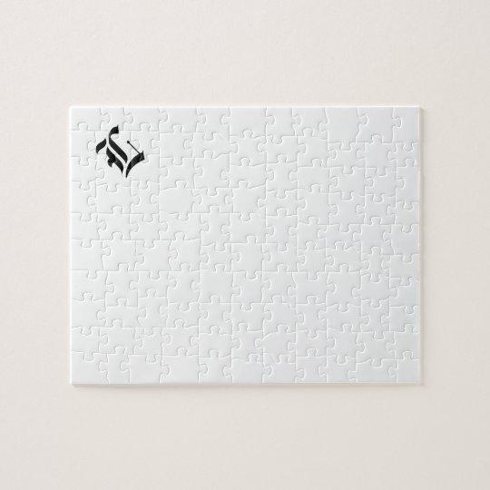 Custom Old English Font Letter (e.g. L for Letter) Jigsaw