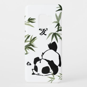 "Cute Chinese ""Love"" Panda with Bamboos Case-Mate Samsung Galaxy S9 Case"