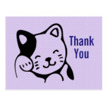 ❤️ Lucky  Kitty Cat Waving Hello Party Thank You Postcard