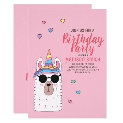 Cute Party Llamacorn Birthday Invitation