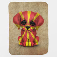 Cute Patriotic Macedonian Flag Puppy Dog, Rough Swaddle Blanket
