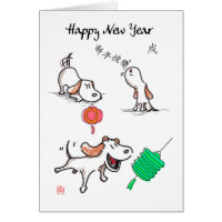 Dog, Chinese New Year, Year Of The Dog Card