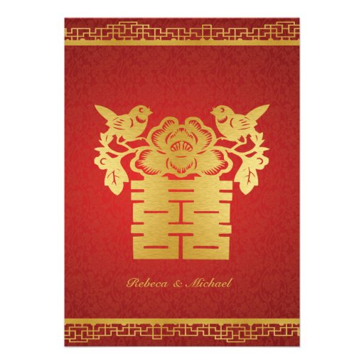 Double Happiness Chinese Themed Wedding Invites 5 X 7 Invitation Card  Zazzle