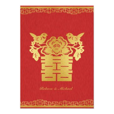 Double Happiness Chinese Themed Wedding Invites