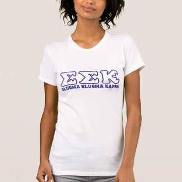 EEK - SLUGMA SLUGMA KAPPA - Logo T-Shirt