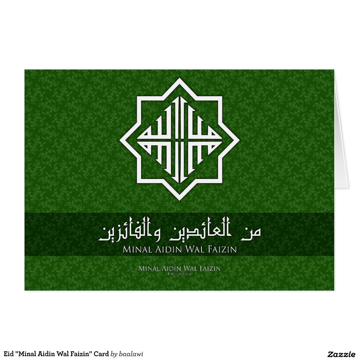 Eid Minal Aidin Wal Faizin Card