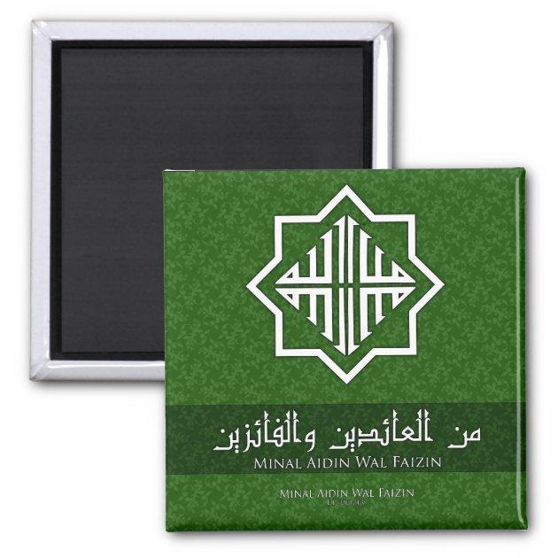 Eid Minal Aidin Wal Faizin Magnet Zazzle
