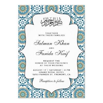 Ic And Arabic Wedding Invitation Zazzle Com