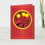 Elegant Chinese New Year Rat Gold Lanterns Holiday Card
