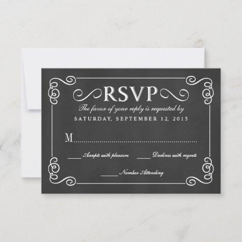 Elegant Rustic Chalkboard Wedding RSVP