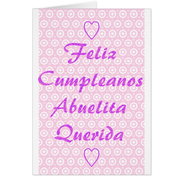 """🍧""""happy birthday cards in spanish""""📸 can be used for every single family member or friend!all you have to do is browse through the """"e card"""" Feliz Cumpleanos Abuelita Querida Card 