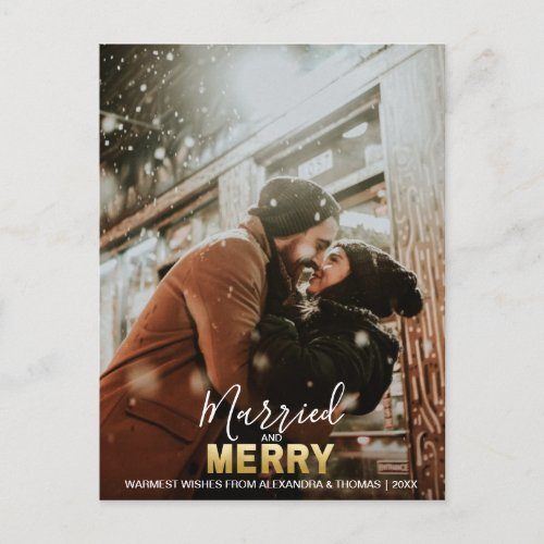 First Christmas Married and MERRY Gold | add PHOTO Holiday Postcard