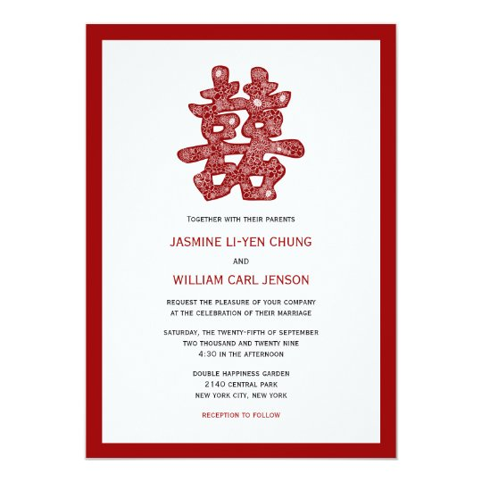 Floral Double Happiness Chinese Wedding Invitation  Zazzlecom