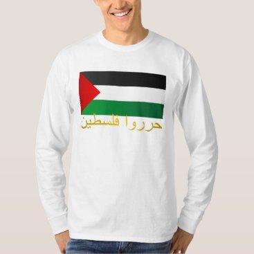 Free Palestine (Arabic) T-Shirt