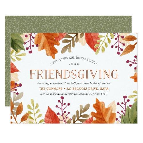 Friendsgiving Feast Thanksgiving Dinner Invitation