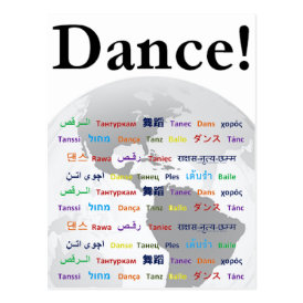 Global Dance - The Global Language (Customizable) Postcard