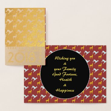 Gold Dog Year 2018 Dog Pattern Kraft Foil Card 5x7