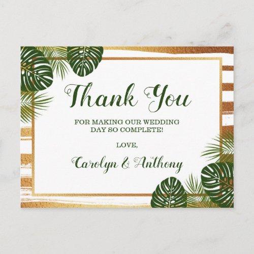Gold Foil &amp&#x3B; Green Palm Leaf Beach Wedding Announcement Postcard